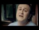 Валерий Курас - По капельке-1.mp4