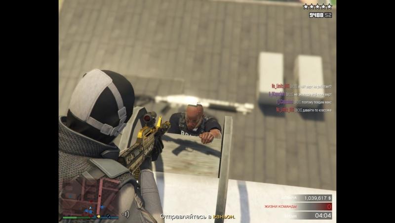 GTA Online Pasific Standart