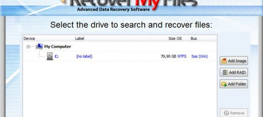 recover my files pro v5 2.1 full with crack & license key