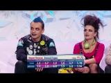 Марии Петровой и Алексея Серова «Надо Подумать / Mobscene»