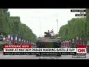 Військовий парад на честь Дня взяття Бастилії 14 липня 2017 року