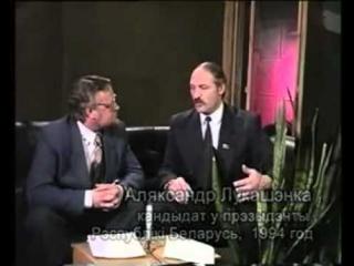 Лукашэнка пра дзяржаўнае ТБ 1994