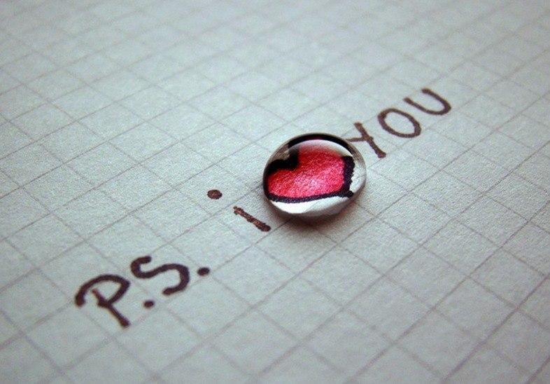 картинка напиши мне я люблю тебя легкостью относится жизни