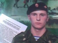 Алексей Новоселов, 18 января 1989, Куйбышев, id164094280