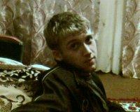 Женя Савченко, 19 сентября , Донецк, id28378261