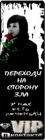 Анабель Гот, 11 июня 1988, Екатеринбург, id46231275