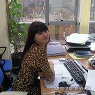 Ольга Щербина, 30 августа 1988, Краснодар, id86973649