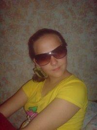 Дина Ефимова, 26 декабря , Онега, id87582134