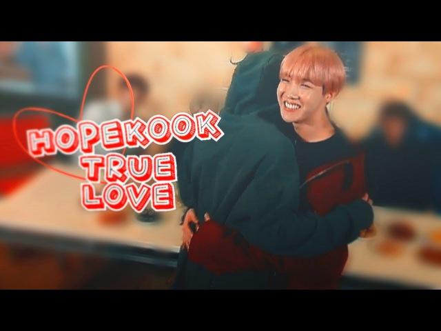 Hopekook | true love HobiGukAppreciation