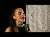Карина Залесских -With you (Егор Сесарев- With you (cover ))