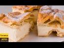 Торт с заварным кремом КАРПАТКА. Рецепт очень вкусного торта ✧ ГОТОВИМ ДОМА с Ок...