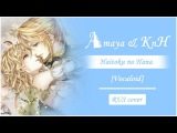 [HBD (belated) lily∀maya] Amaya & Kuro-no-Himitsu - Haitoku no Hana [Vocaloid RUS cover]