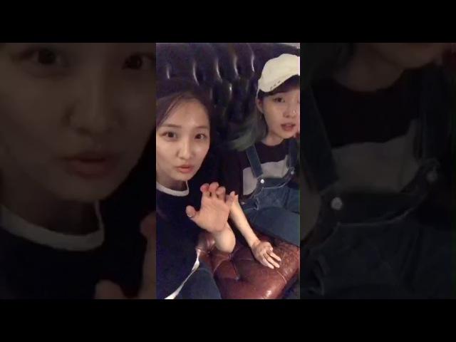 170531 4Minute(포미닛) 권소현 Insta Live