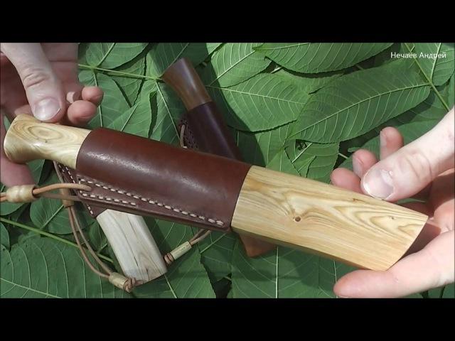 Нож 23-25.0 Рукоять, ножны.