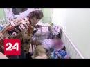 Дело Егора Спахова родители в шоке от решения органов опеки