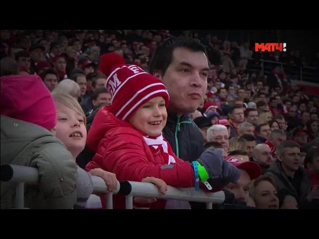 Мы как маленькие русские на Балканах Почему фанаты Спартака и Црвены Звезды братья