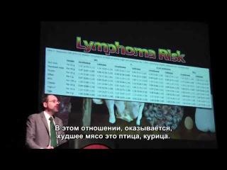 Доктор Майкл Грегер - Причины смерти и вегетарианство