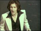 Яак Йоала - Я или он (1979)