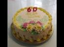 Белково маслянное оформление тортика