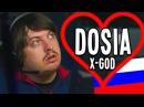 Dosia X God - PUS*YDESTROYER - CS:GO