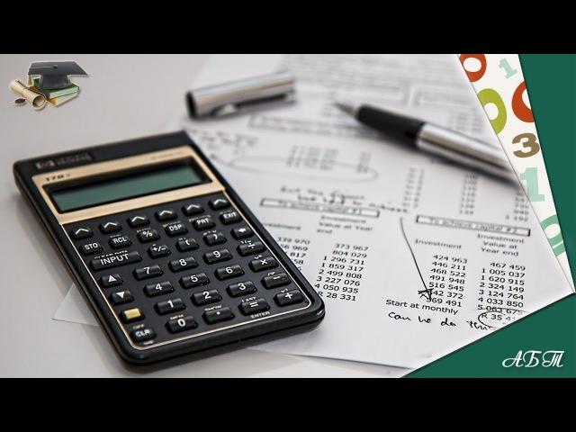 5.19 Права и обязанности налогоплательщика 📚 ЕГЭ по ОБЩЕСТВОЗНАНИЮ подготовка с НУЛЯ