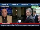 Порошенко говорит о победе в ГААГЕ, но это очередная ложь для народа Украины.