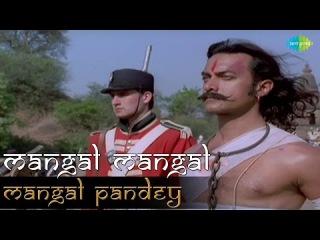 Mangal Mangal | Hindi Movie Video Song | Mangal Pandey | Aamir Khan