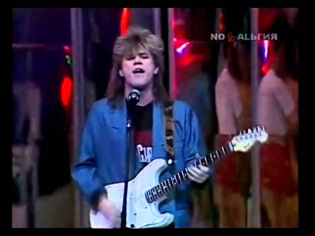 Алексей Глызин и группа Ура - Счастье ты моё (1990 г.)