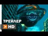 Трейлер Притяжение (2017)Лучший русский фильм года