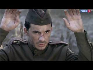 Сильный Военный Фильм 'ПСИНА' 2017 Русские фильмы о Великой Отечественной Войне !