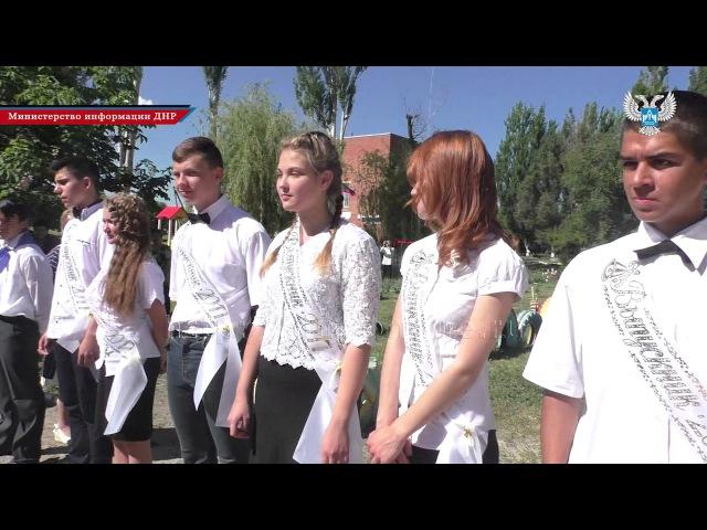 Сергей Наумец и Клавдия Кульбацкая посетили торжественную линейку в Многополье
