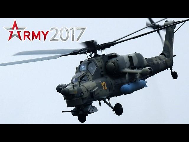 Форум Армия 2017 | Ми 28Н | Ночной Охотник | Сольный пилотаж | Кубинка | Пасмурно