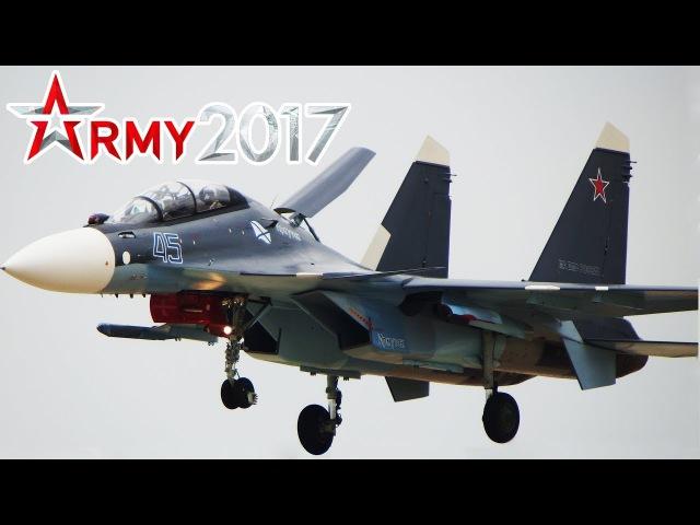 Армия 2017 Пара Су 30СМ из Крыма Морская авиация Взлёт Посадка Летает как НЛО Кубинка