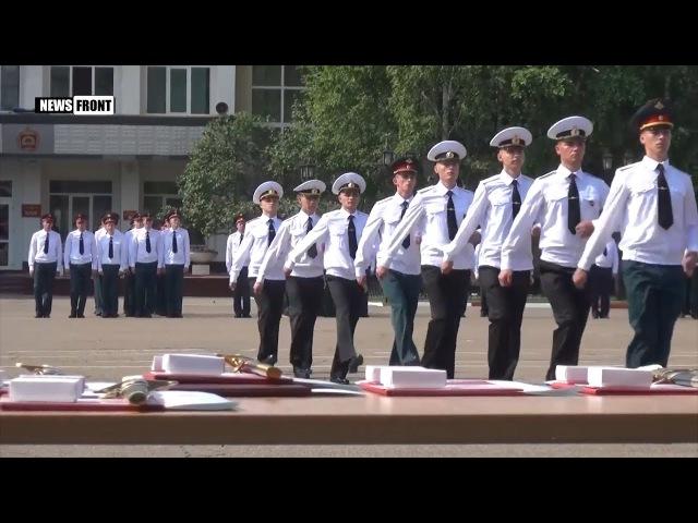 Выпуск офицеров для арктических подразделений Минобороны РФ
