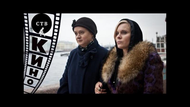 Кококо фильм Русские комедии 2016