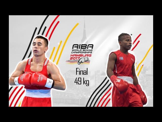 Boks. Jahon chempionati. Final. 49 kg. Hasanboy Do'smatov vs Yoannis Argilagos