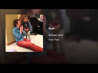 Michael Cera - Ruth [Lo-fi]