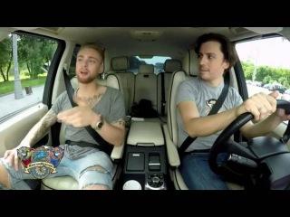 Караоке в машине с Егором Кридом