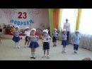 танец Морячка 2 младшая группа