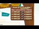 Лучшая онлайн игра с выводом реальных денег без вложений