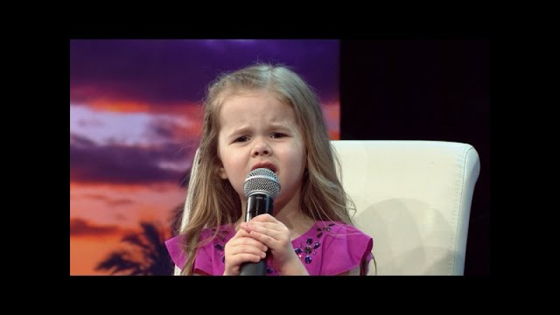 HOW FAR I'LL GO DISNEY'S MOANA LIVE PERFORMANCE BY 4 YEAR OLD CLAIRE RYANN AT CHARITY