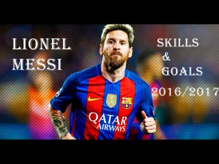 Lionel Messi--King 2016/2017Месси--Король 2016/2017