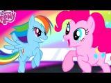 Мои Маленькие Пони Радужные Гонки.Вернем Цвет Понивилю вместе с Май Литл Пони.Му...