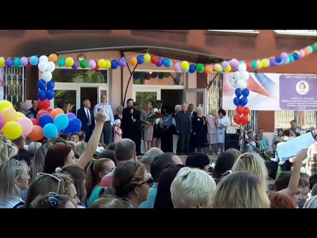 1 сентября 2016 г Балтийск 7 гимназия 2В класс