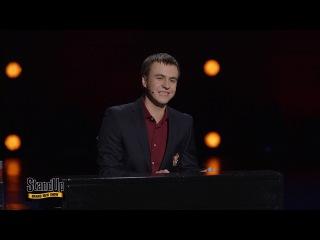 Stand Up: Иван Абрамов - Шесть миллионов долларов Александра Кокорина из сериала STAND ...
