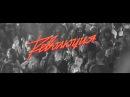 Fontano - Революция Live 2017