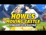 Joe Hisaishi  Howls Moving Castle (fingerstyle acoustic guitar cover)