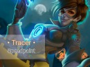 Tracer (Overwatch) • Digital Painting Process Video • Timelapse • Speedpaint
