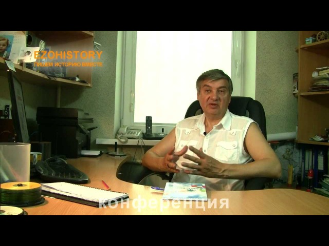Мастер Александр Зелинский Системное моделирование