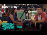 Lea Michele & Taylor Lautner Talk About Twilight In The Fox Lounge | Season 2 | SCREAM QUEENS